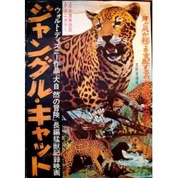 Jungle Cat (Japanese)