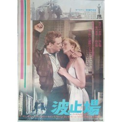 On The Waterfront (Japanese)