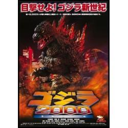 Godzilla 2000 (Japanese)