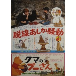 Winnie The Pooh and The...