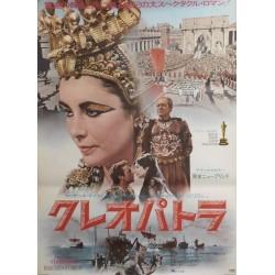 Cleopatra (Japanese R77)