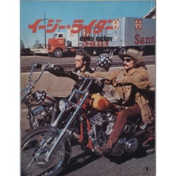 Easy Rider (Japanese program)