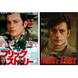 Flic Story (Japanese set of 2)