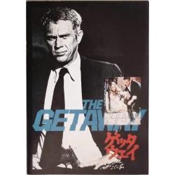 Getaway (Japanese program)
