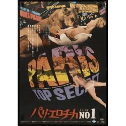 Paris Top Secret (Japanese)