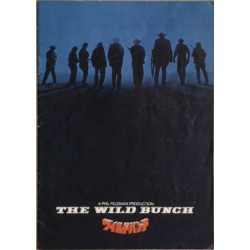 Wild Bunch (Japanese program)