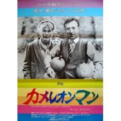 Zelig (Japanese)