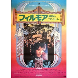 Fillmore The Movie (Japanese)