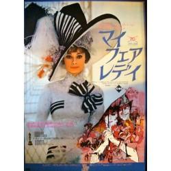 My Fair Lady (Japanese R74...