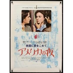 Nuit Americaine (Japanese -...