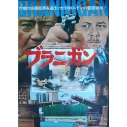 Brannigan (Japanese)