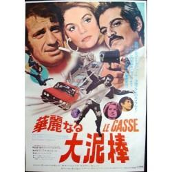 Burglars - Le casse (Japanese)