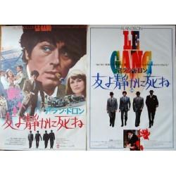 Gang (Japanese set of 2)