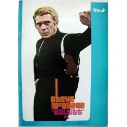 Bullitt (Japanese program)
