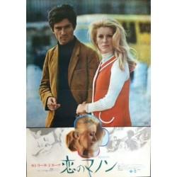 Manon 70 (Japanese style B)