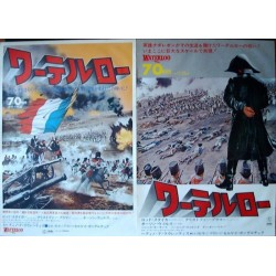 Waterloo (Japanese set of 2)