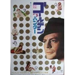 Casanova 70 (Japanese)