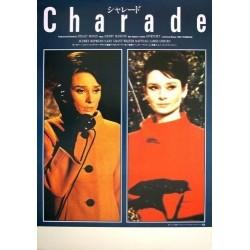 Charade (Japanese R82)
