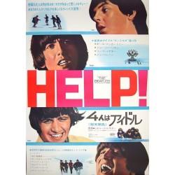Help! (Japanese)