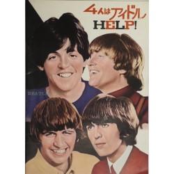 Help! (Japanese program)