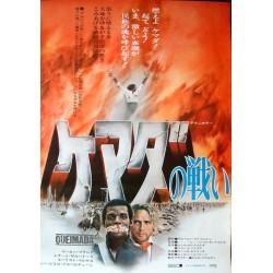 Burn! - Queimada (Japanese)
