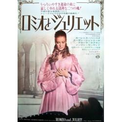 Romeo and Juliet (Japanese...