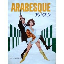 Arabesque (Japanese Program)