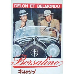 Borsalino (Japanese Program)