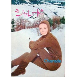 Charade (Japanese Program...