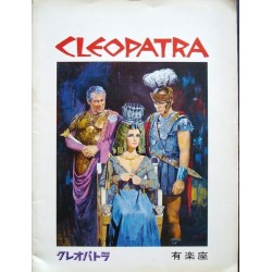 Cleopatra (Japanese Program)