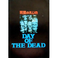 Day Of The Dead (Japanese...
