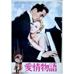 Eddy Duchin Story (Japanese...
