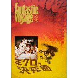 Fantastic Voyage (Japanese...
