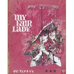 My Fair Lady (Japanese...