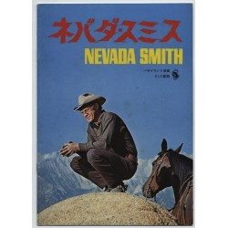 Nevada Smith (Japanese...
