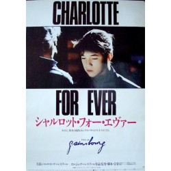 Charlotte For Ever (Japanese)
