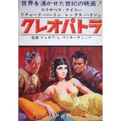 Cleopatra (Japanese style B)