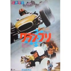 Grand Prix (Japanese style B)