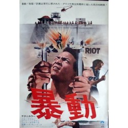 Riot (Japanese)
