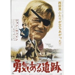 True Grit (Japanese)