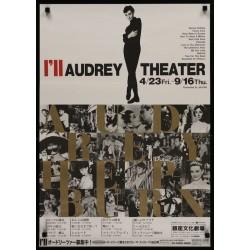 Audrey Hepburn 1996...