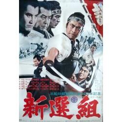 Shinsengumi: Assassins Of...