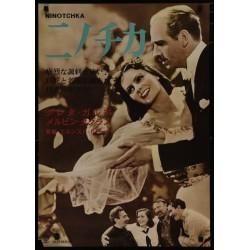 Ninotchka (Japanese)