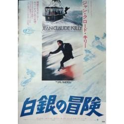 Snow Job (Japanese)