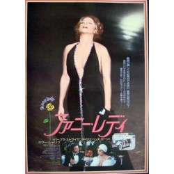 Funny Lady (Japanese)