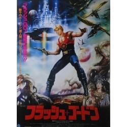 Flash Gordon (Japanese...