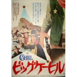 Cahill US Marshall (Japanese)