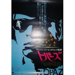 Topaz (Japanese style A)