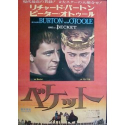 Becket (Japanese)