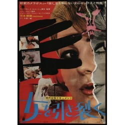 Femme spectacle (Japanese)